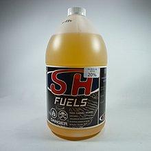 大千遙控模型 SH 20% 模型引擎車用燃油 ( 一加侖裝 )