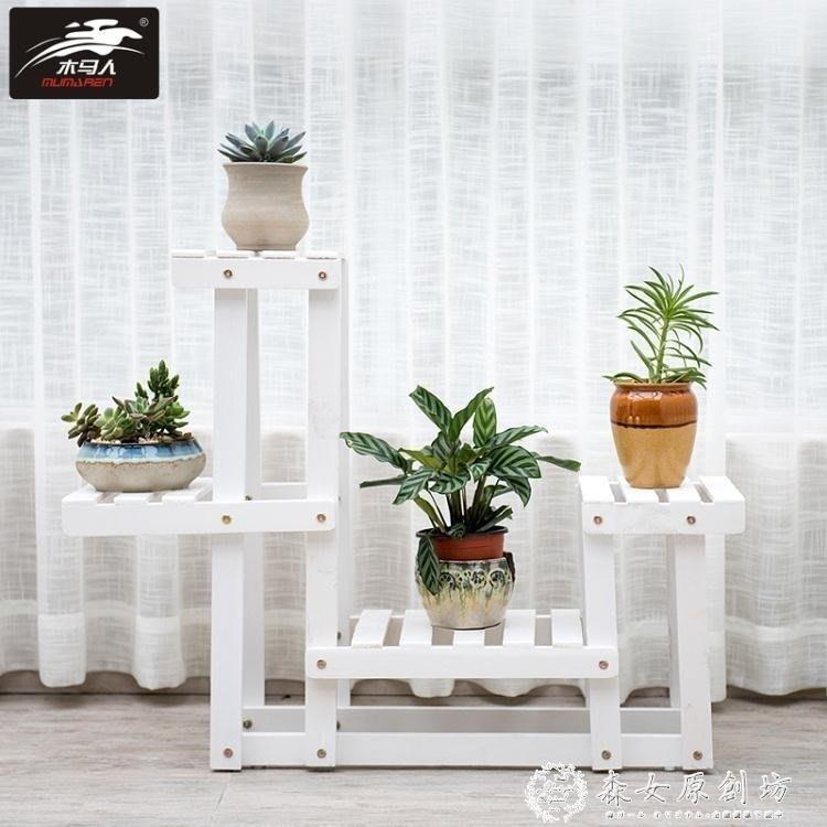 實木花架 多層落地花架盆景木質花架子陽臺客廳室內
