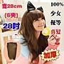 ☆Princess C.☆100%頂級少女優等真髮片【加...