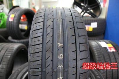 超級輪胎王~全新FALKEN.大津.輪胎~FK453~日本制~265/ 35/ 18~[直購價7000] 安靜~舒適 新北市