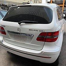 JH汽材 BENZ  賓士 W245 B200 柴油 零件車 報廢車 流當車 拆賣!