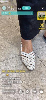 韓國夏天新款 大尺寸 編織 涼鞋 1cm mic 23-25 1150 26 27 28 1300