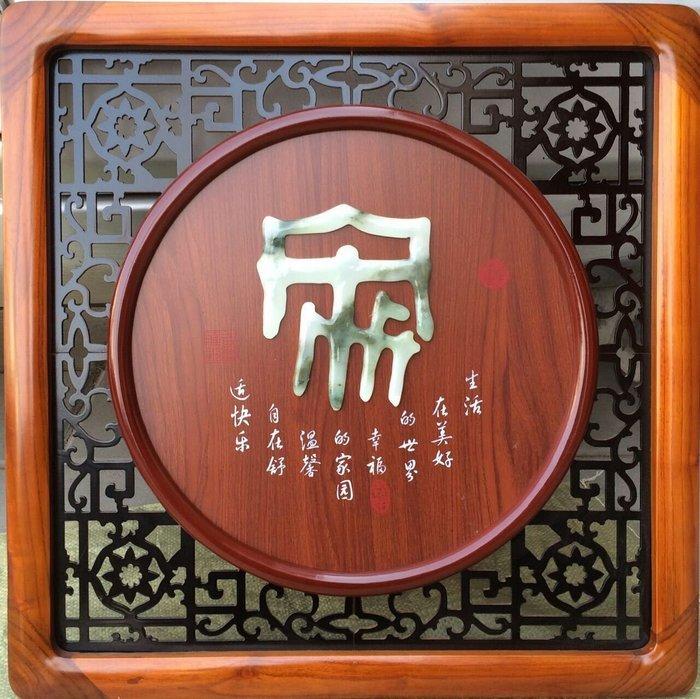 客廳中式古典玉畫掛畫四條屏玉雕畫裝飾畫 單幅客廳畫 宋 玉畫36