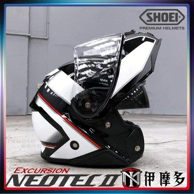 伊摩多※SHOEI公司貨 可調PFS Neotec II 2可樂帽 Excursion TC-6白 下巴可掀內墨片低風噪