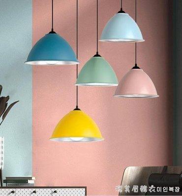 吊燈簡約現代北歐創意個性單頭理發室餐廳舞蹈房馬卡龍鍋蓋罩 NMS