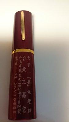 台北文昌宮環保筷子