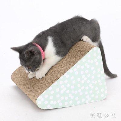 貓抓板磨爪器貓爪板瓦楞紙貓抓墊貓咪玩具磨抓板貓窩貓咪用品OB3133