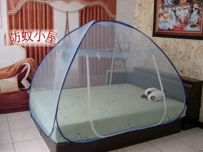 【防蚊小屋】彈開式蒙古包帳篷6*6.2雙人床蚊帳/藍色下標區/現貨供應中