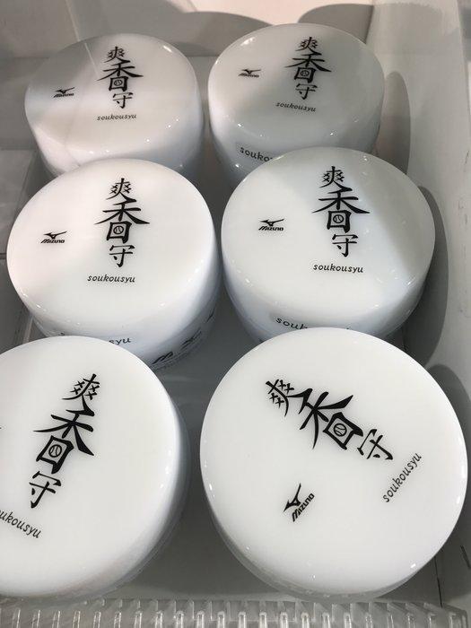 貳拾肆棒球--日本帶回!Mizuno pro等級手套爽香守最高級保養清潔保革油乳液
