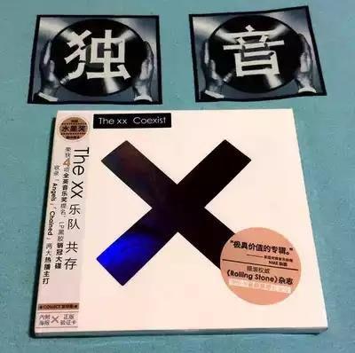 【獨音唱片】The XX 樂隊《Coexist》正版CD 現貨