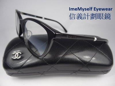 【信義計劃眼鏡】當季新品 CHANEL 3377H 香奈兒 全新真品 義大利製 黑色 膠框 細腳 珍珠鏡腳 亞洲版高鼻墊
