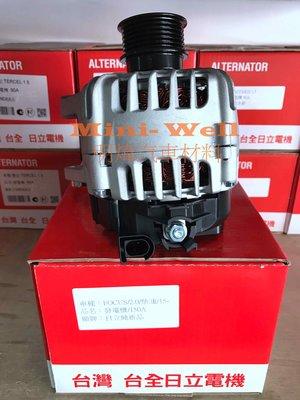 ※明煒汽車材料※福特 KUGA 2.0 / FOCUS 2.0 柴油 15年後 MK3.5 台全日立 全新品 發電機