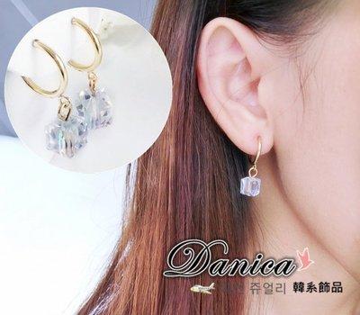 無耳洞耳環 現貨 人氣商品 簡約 金色 閃亮極光 魔幻 方糖 夾式耳環(9色) K91265-AA Danica韓系飾品