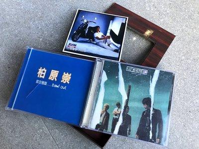 柏原崇 NO'WHERE 樂團 bawl out 復古風包裝造型CD