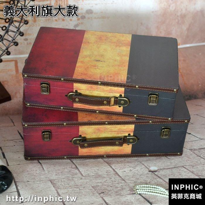INPHIC-英國英倫復古做舊老式木盒子收納盒 國旗小木箱子 櫥窗影樓道具-義大利旗大款_S2787C