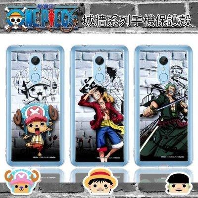 海賊王正版授權透明軟殼 城牆系列 5.7吋 紅米 5 MIUI Xiaomi 航海王 手機套/手機殼