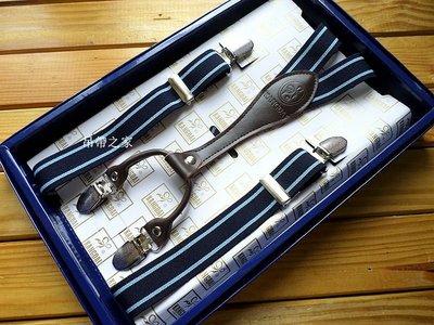 高級3 夾真皮盒裝彈性吊帶,寬度2.5cm, 現貨, 送禮自用新選擇-吊帶之家#C521