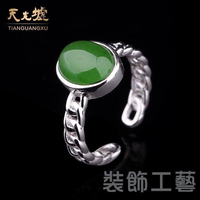 925銀戒指女款飾品純銀首飾和田碧玉戒指配飾BY099