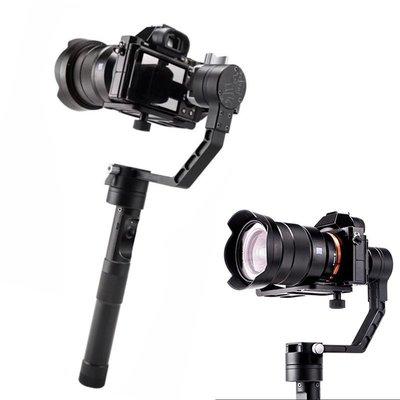 【EC數位】智雲 雲鶴 Z1 CRANE 三軸穩定器 相機 穩定 微單眼 婚攝 紀錄片 微電影 網路直播