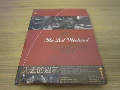全新影片《失去的周末》DVD 比利懷德 珍威曼 雷米蘭 主演獲奧斯卡7項提名 贏得最佳影片等4項大獎