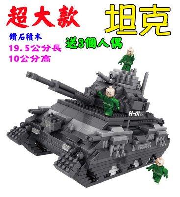 【方舟小舖】現貨~超大款 坦克 戰車 ...