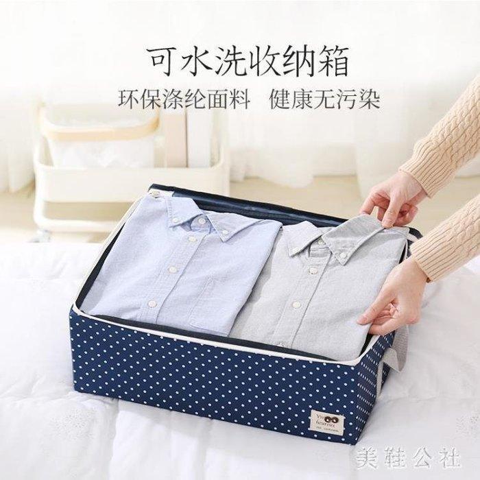 天縱布藝衣服收納箱 有蓋衣物收納盒T恤收納盒子儲物盒整理箱折疊 st2936