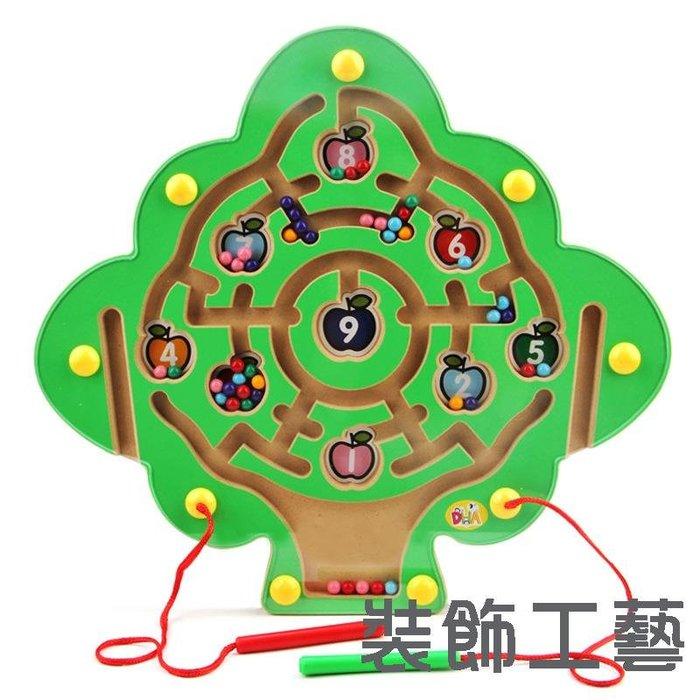 DHA 磁性運筆迷宮玩具走珠磁力蘋果樹益智類幼兒園女孩兒童智慧板