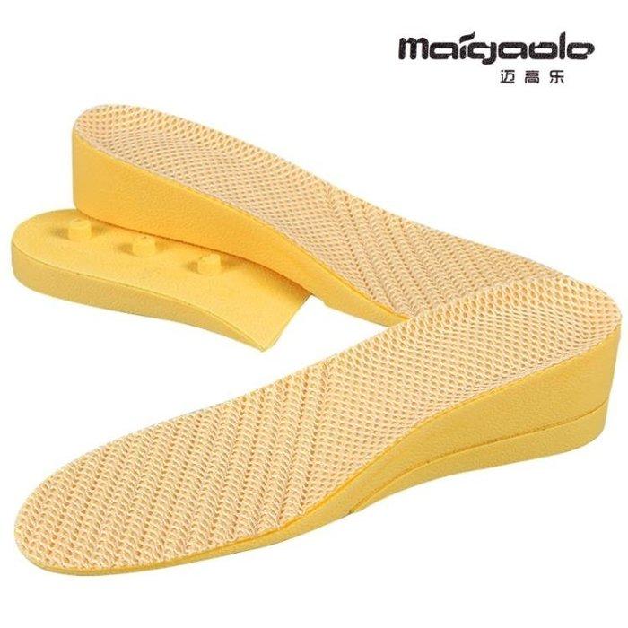 隱形內增高墊男女式透氣網布增高鞋墊舒適PU減震增高鞋墊