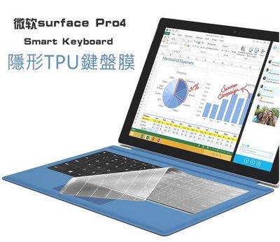 【妞妞♥3C】微軟 Surface laptop Pro4 Surface3 Pro3 鍵盤保護膜 透明超薄矽膠TPU