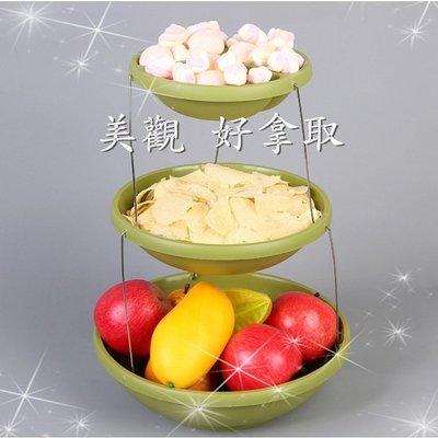 三層摺疊碗【CH82】 多功能三層旋轉收納架新品旋轉折疊水果盤 三層點心盤子 蛋糕架托盤 收納盤