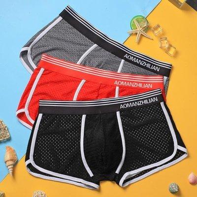 夏季冰絲內褲男鏤空透氣速干運動平角褲黑色超薄款青年潮