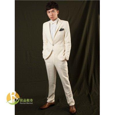 【居品租市】 專業出租平台 【出租】Pierre Regent 標準米白西服