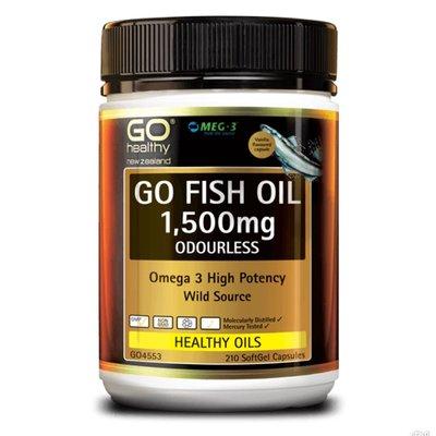100%紐西蘭 Go Healthy 深海魚油 210顆裝 1500mg 一天一顆、無腥味魚油、高之源 正品直航