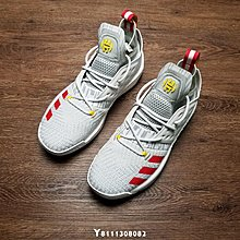 Adidas James Harden Vol.2 白紅 編織 中筒 休閒運動籃球鞋 B41778 男鞋