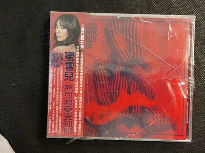 CD/IG38/全新未拆 /英文/ MICHELLE BRANCH /蜜雪兒 無可救藥愛到你 /非錄音帶卡帶非黑膠