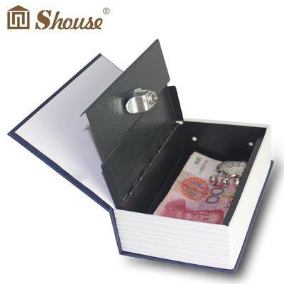 現貨/書本存錢罐紙幣密碼盒保管箱只進儲蓄罐儲錢罐超大號創意紙幣   igo/海淘吧F56LO 促銷價