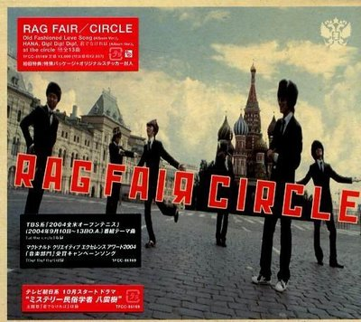 K - RAG FAIR - CIRCLE - 日版 - NEW Limited Edition