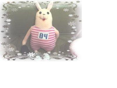 全新監獄兔(高約55公分)