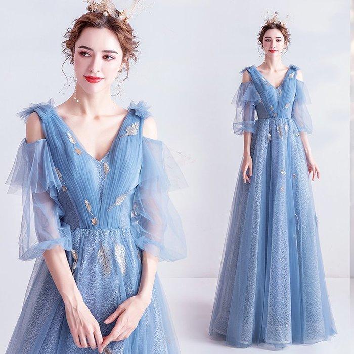 妞妞 婚紗禮服~外拍侶拍婚紗迷霧藍柔美仙氣宴會婚纱長禮服~3件免郵