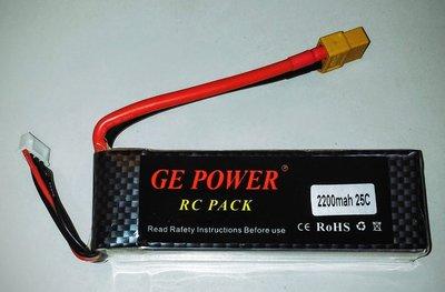 [菜鳥飛行DIY]3S 11.1V 2200mah 25C 航模電池/ A級電芯/  電池 XT60 新北市