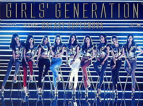 ~YAMO~Girls #x27 Generation 少女時代 GALAXY SUPER