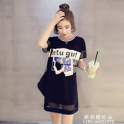 夏裝新款韓版寬鬆顯瘦T恤裙拼接鏤空短袖中長款純棉T恤衫女春