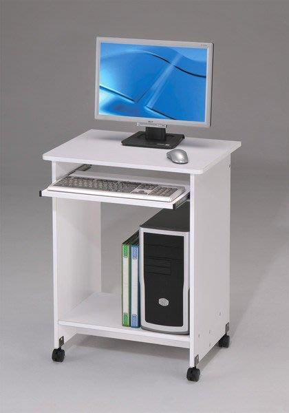 小空間 電腦桌 可移動電腦桌 多色可選  NG商品