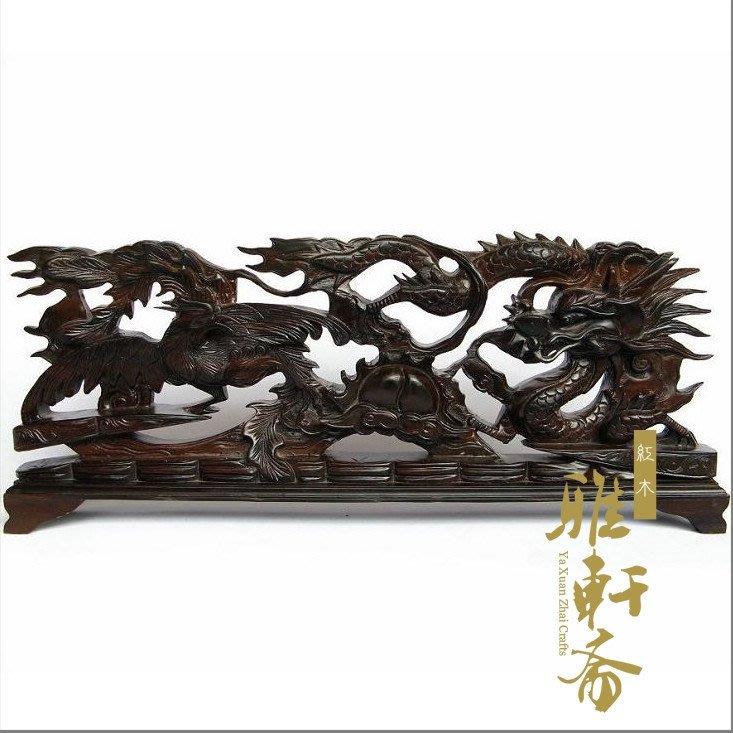 V紅木工藝品 龍鳳呈祥 木雕龍 生肖龍 結婚禮物擺件 新婚禮品