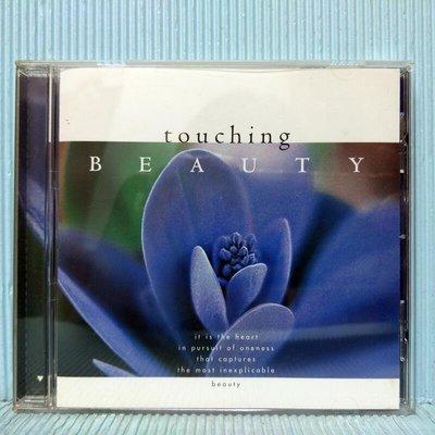 [ 南方 ] CD Touching Beauty 1999年發行 Z9