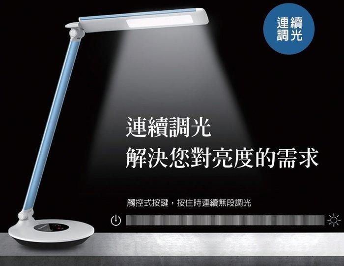 Panasonic 國際牌 LED 護眼檯燈 HH-LT061109 LT061009 灰色 無藍光 不閃頻 觸控調光