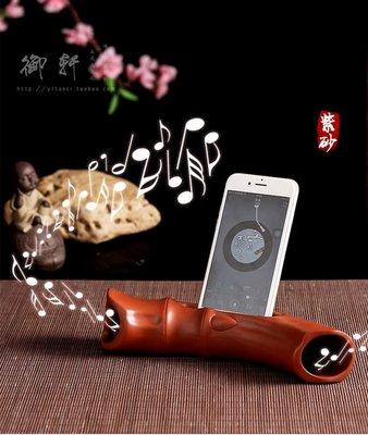 紫砂擴音音響手機座 桌面擴音器揚聲器多功能創意手機底座支架擴音器 陶瓷手機共鳴音箱