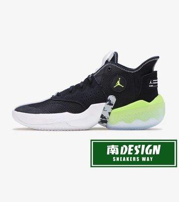 南◇2020 8月 Jordan React Elevation Pf 籃球 CK6617-002 Doncic 白綠色