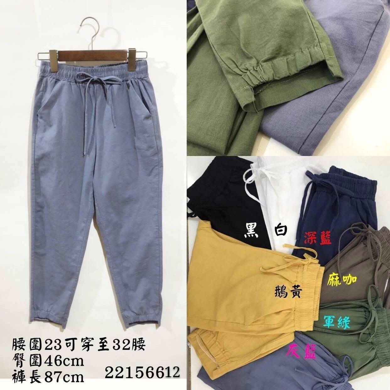 2019春夏韓版老爺褲(薄款) CARRY FASIHON