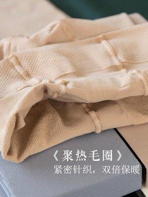 秋冬500D加厚連褲襪女顯瘦收腹提臀保暖微壓毛圈膚色打底褲襪高腰